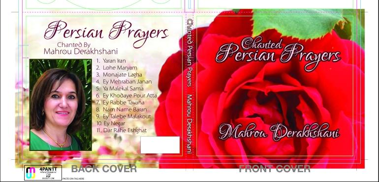 Mahrou Cover 12