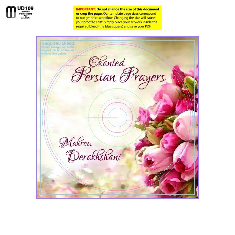 Mahrou Disc Roses 01